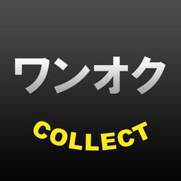 ワンオクCOLLECT for ワンオクロック