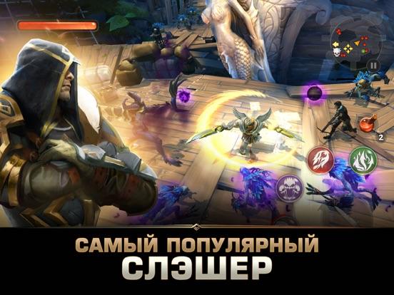 Dungeon Hunter 5 на iPad