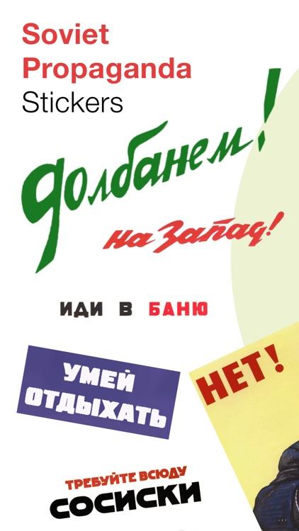 Soviet Propaganda Stickers