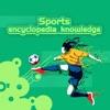 Sports encyclopedia knowledge