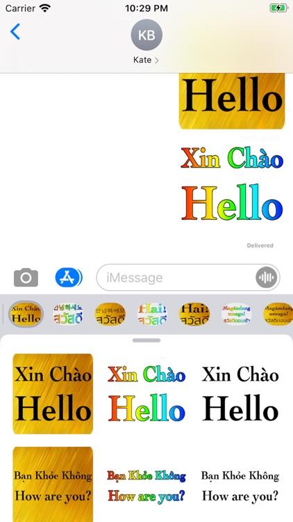 Vietnamese English screenshot-4