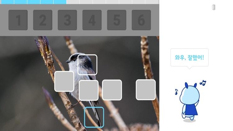 Aiiga 아이가 screenshot-6