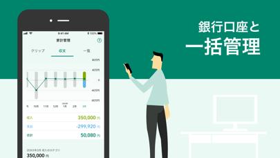 三井住友カード Vpassアプリ クレジットカード決済管理のおすすめ画像4