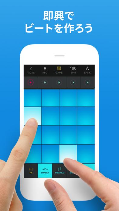 Beat Maker Go: ビートメーカーループと音楽作るのおすすめ画像1