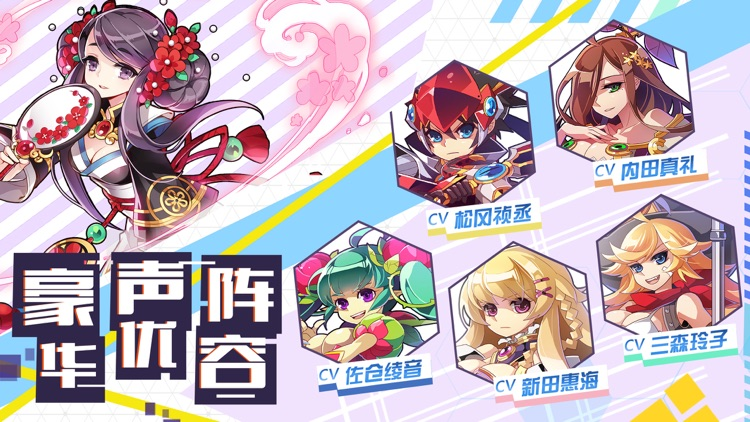 炎之轨迹 – 豪华声优 日式战棋王者 screenshot-4