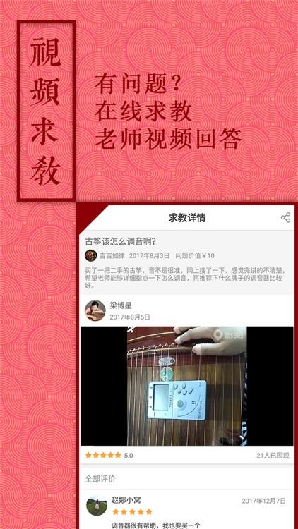 音约吧 screenshot-4