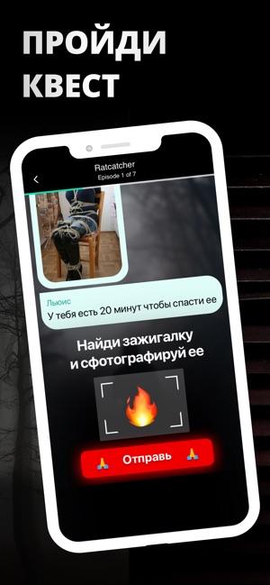 скачать бесплатно видео страшилки на телефон