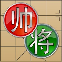 Codes for Chinese Chess V+, Xiangqi Hack
