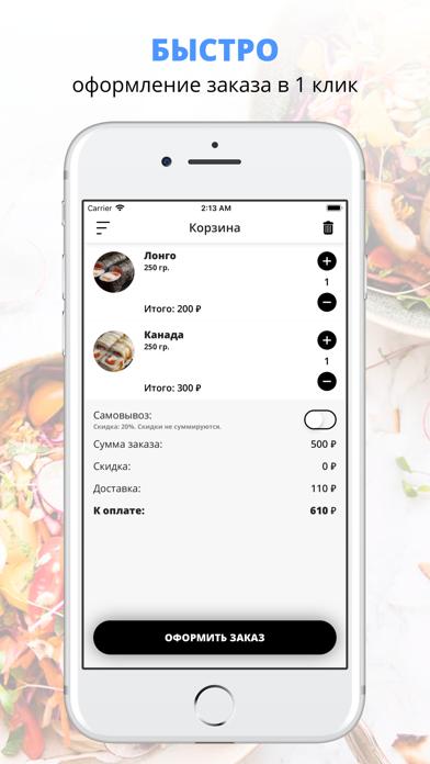 Halal Food | Набережные челны screenshot 3