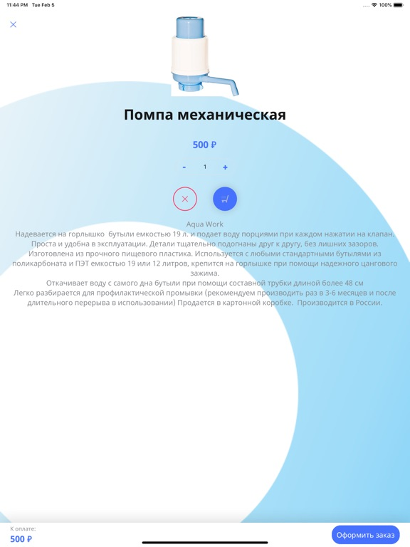 https://is1-ssl.mzstatic.com/image/thumb/Purple123/v4/dc/81/d4/dc81d438-4c0c-3ba7-0653-f908f334625e/source/576x768bb.jpg
