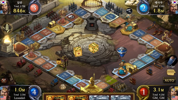 Roll Dice: Three Kingdoms screenshot-4