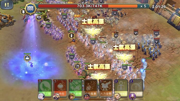 劍與家園: 龍牙遠征 screenshot-7