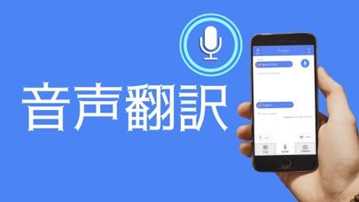 翻訳 AIのおすすめ画像3