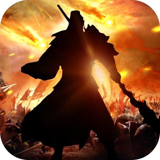 三国霸业:回合制策略单机国战游戏