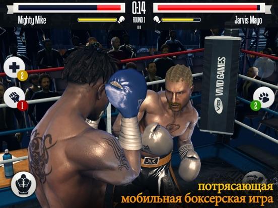 Real Boxing на iPad