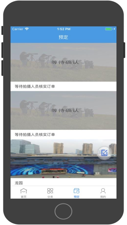 LifeAR App 截图