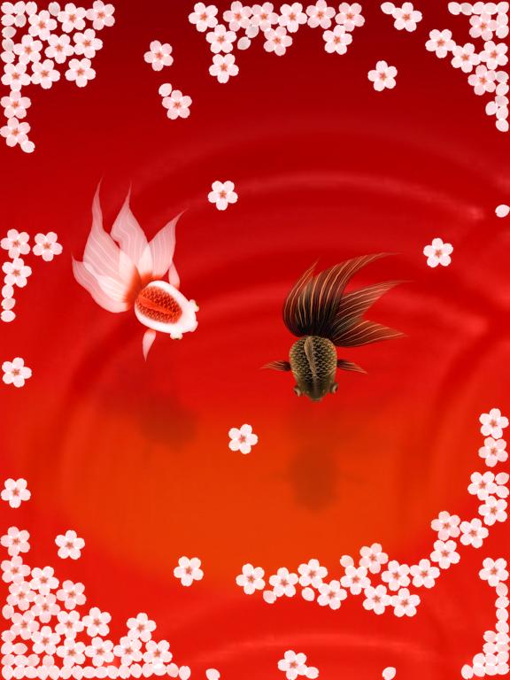 Wa Kingyo LE - Goldfish Pond screenshot