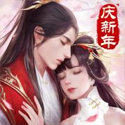 剑玲珑-国风仙侠修仙情缘手游
