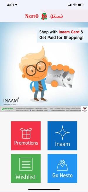 Nesto KSA on the App Store