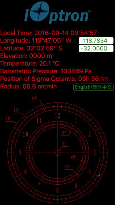 iOptron Polar Scopeのおすすめ画像2