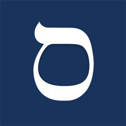 Sefaria: Torah, Talmud, & more on the App Store