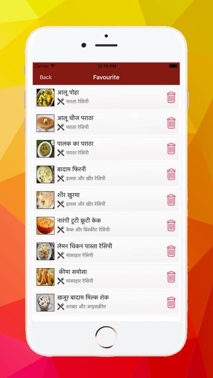 Breakfast Recipes in Hindi screenshot-8