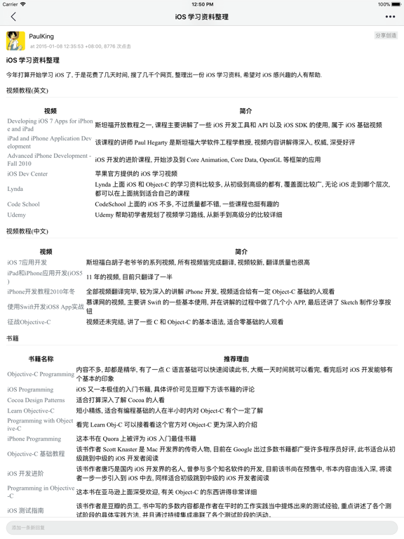 https://is1-ssl.mzstatic.com/image/thumb/Purple123/v4/de/d4/61/ded4614b-c96d-3c04-2e31-a610118b523e/mzl.effeuwse.png/576x768bb.png