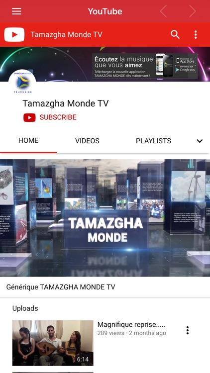 Tamazgha Monde TV screenshot-5