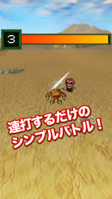 進め!戦士道!