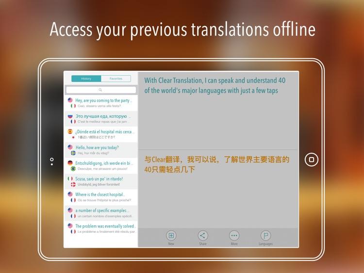 Clear Translation HD screenshot-4