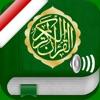 Al Quran Audio in Indonesian