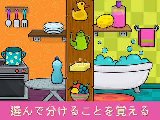 子供向け動物パズル・幼児用ゲームのおすすめ画像3