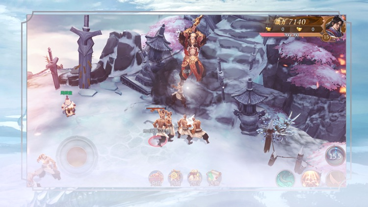 山海经奇谭 - 上古异兽录仙侠游戏! screenshot-3