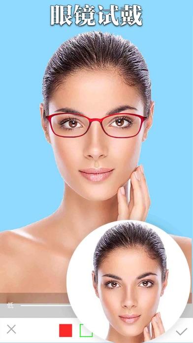 发型多多-发型设计与脸型搭配のおすすめ画像4