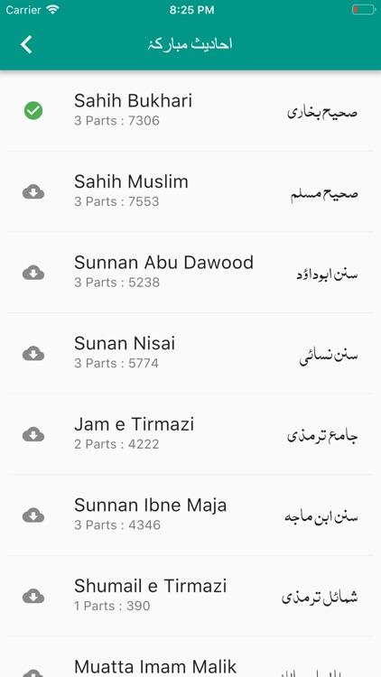 Easy Quran Wa Hadees screenshot-4