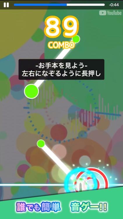 BeatTube - 音樂遊戲