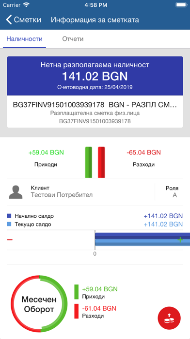 My Fibank by First Investment Bank AD (iOS, United Kingdom