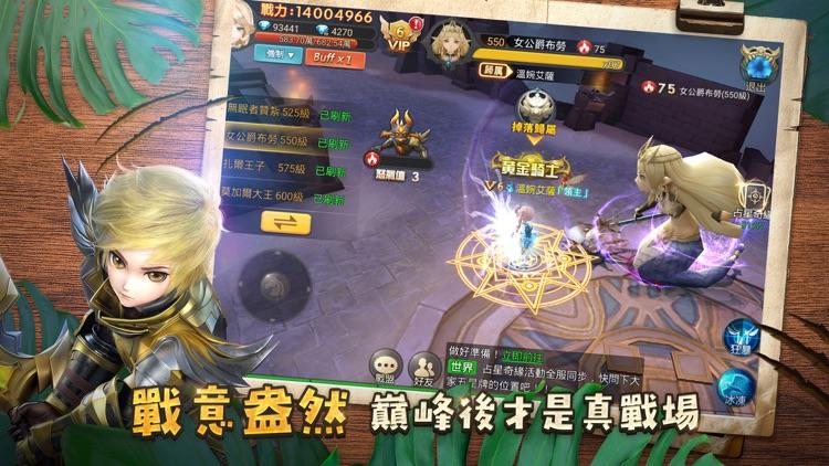 森之起源 screenshot-4