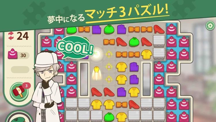カラーピーソウト-マッチ3 パズルと謎解きのミステリーゲーム