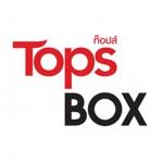 TopsBox