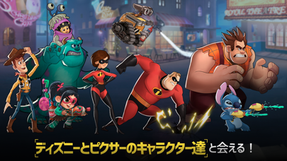 Disney Heroes: Battle Mode ScreenShot1