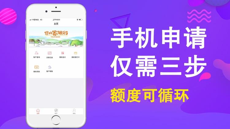 菠萝贷款-极速借钱之手机借贷借款软件