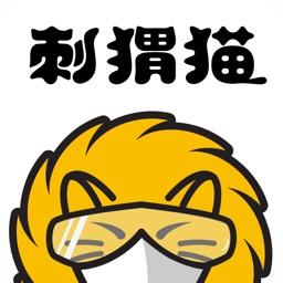 刺猬猫阅读-异世界的轻小说APP【原欢乐书客】