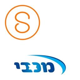 Shapa for Maccabi