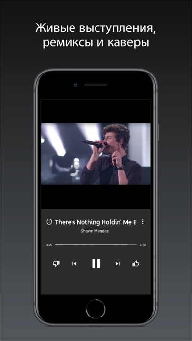 Screenshot for YouTube Music - музыка и клипы in Russian Federation App Store