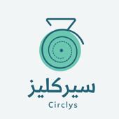 سيركليز جمعية circlysادخار