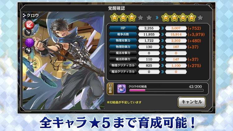 アルカ・ラスト screenshot-4