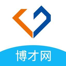 河北博才网-招聘求职找工作软件