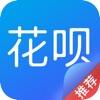 花呗借款-芝麻分贷款借钱金融App