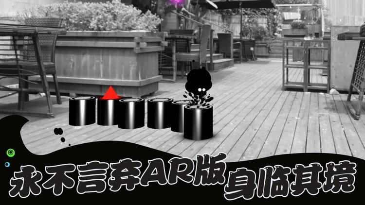 永不言弃AR screenshot-7